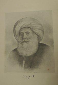 20世紀前半の書物に描かれたムハンマド・アリー=エジプトの首都カイロで2015年11月30日午後9時48分、秋山信一撮影