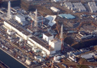 The Fukushima No. 1 Nuclear Power Plant is pictured in this photo taken from a Mainichi helicopter on Nov. 10, 2014. (Mainichi)