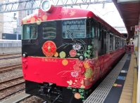 JR七尾線「花嫁のれん」=JR金沢駅で、2015年9月16日撮影