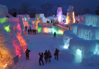 Illuminated ice structures are seen during the Lake Shikotsu Hyoto Festival in Chitose, Hokkaido. The event runs from Jan. 29 to Feb. 21, 2016. (Mainichi)