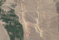 【H】2014年8月30日、キルギスタン南西部の川=NASA提供
