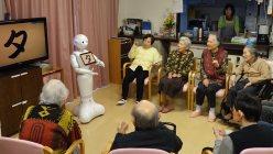 ソフトバンクの感情認識ロボット