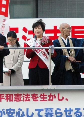 京都市長選インサイド:/中 意...
