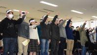 センター試験に向け決意を新たにする受験生たち=新潟市中央区の代々木ゼミナール新潟校で