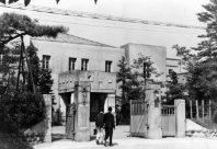 名古屋大学経済学部の正門=1950年10月撮影