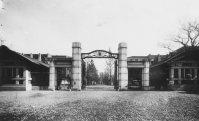 東京帝国大学(現・東京大学)の正門=1927年11月12日撮影