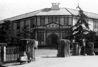 鳥取大学農学部の正門=鳥取市で1959年10月撮影