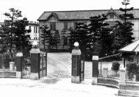 岡山医大(現・岡山大医学部)=岡山市で1928年7月27日撮影