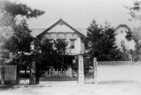 奈良師範学校(現・奈良教育大学)=奈良市で1930年撮影