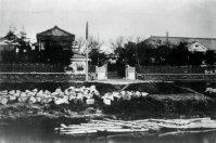 愛知医学校正門(現・名大医学部)=名古屋市で1943年4月撮影