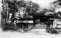 高野山大学の正門=和歌山県で1929年2月撮影
