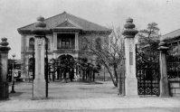 浄土真宗の精神を基盤とした私立大学、龍谷大学の本館=京都市で1932年11月撮影