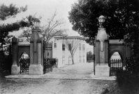 京都女子高等専門学校(現・京都女子大学)=京都市で1930年4月撮影