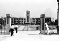 大阪市立大学=大阪市で1957年6月撮影
