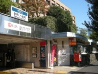 東京メトロ丸ノ内線御茶ノ水駅の出入り口。こちらは東京、銀座方面=銅崎順子撮影