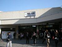 JR御茶ノ水駅=銅崎順子撮影