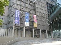 「東京六大学野球優勝おめでとう」の垂れ幕がかかっていた=銅崎順子撮影