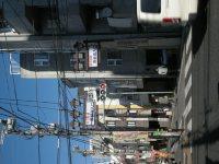 鬼子母神表参道入り口。このあたりは商店が並ぶ=銅崎順子撮影