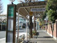 正門の先にあるバス停「日本女子大前」=銅崎順子撮影