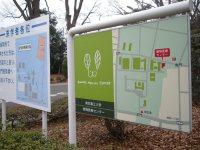 正門の所にある動物医療センターへの案内図=銅崎順子撮影