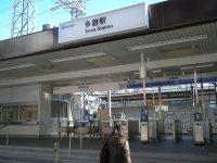 多磨駅舎=銅崎順子撮影
