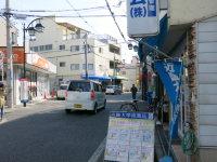 通りのあちこちに「近畿大学推薦店」の看板を掲げた不動産店が=中根正義撮影