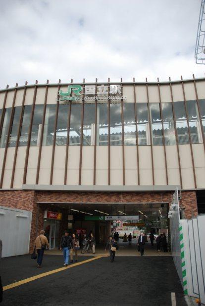 最寄り駅のJR国立駅。中央線複々線化工事のため駅舎は改装中=松沢敬介撮影