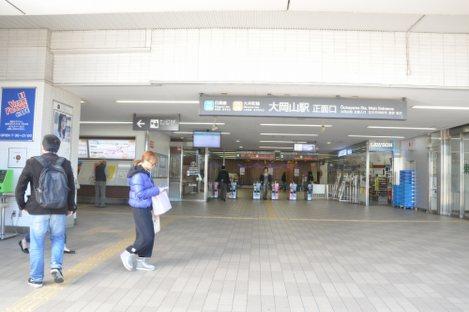東急目黒、大井町線の改札をスタート=2013年11月13日、垂水友里香撮影