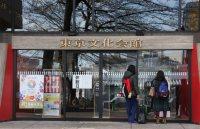 交差点を渡ると正面は東京都文化会館=江刺弘子撮影