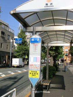 大学正門のそばにはバス停も=柴沼均撮影