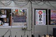 通りには2013年11月の明治神宮野球大会で優勝した亜細亜大学野球部を祝うポスター=佐伯信二撮影