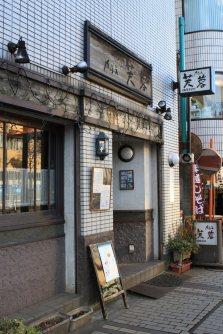 曲がってすぐ左側に昔ながらの喫茶店の趣がある「かふぇ芙蓉」=佐伯信二撮影