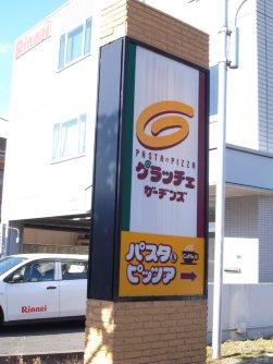 道沿いにはコンビニなどに混じって、ちょっとオシャレな雰囲気のお店も=湯浅啓撮影