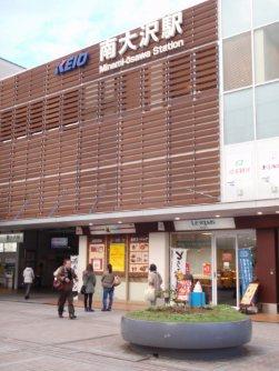 駅ビルの「フレンテ南大沢」=仲村隆撮影