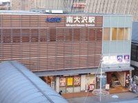 駅ビルの周囲には大型の商業施設も並ぶ=仲村隆撮影