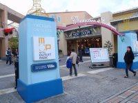 2000年にオープンしたアウトレットモールには、衣料品などを中心に多くの店舗が入る=仲村隆撮影