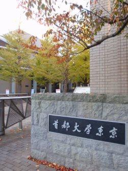 大学正門の周辺=仲村隆撮影