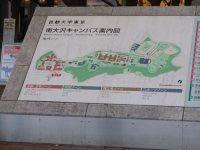 正門にあるキャンパスの案内図=仲村隆撮影