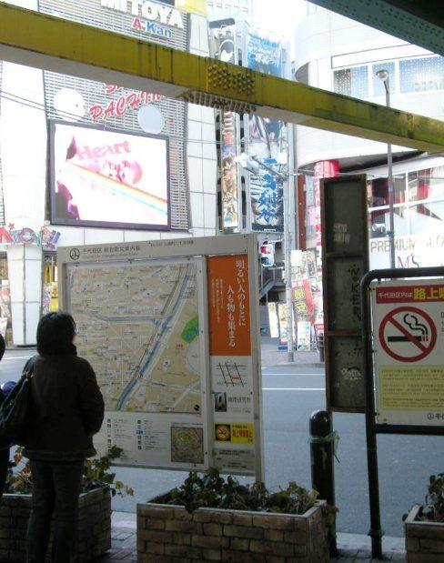 JR水道橋駅西口の改札を左に出たところ=銅崎順子撮影