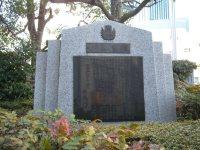 正門の先、道路に面してある「報恩奉仕」の碑=銅崎順子撮影