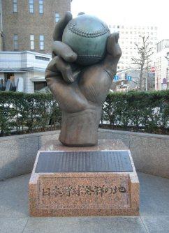 信号を学士会館の方に渡るとある「日本野球発祥の地」の碑=銅崎順子撮影