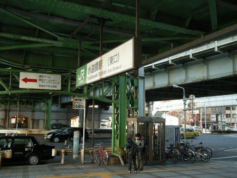 JR水道橋駅東口を出たところ=銅崎順子撮影
