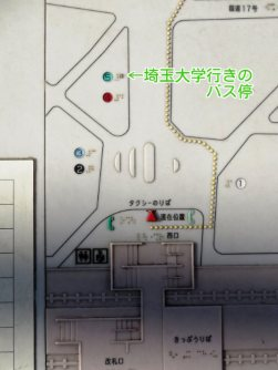 「5番」は駅前ロータリーの少し先=浜田和子撮影