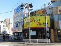 駅前ロータリーを出ると国道17号との六差路。大盛りで知られるラーメン店「ジャンクガレッジ」=浜田和子撮影