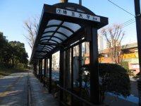 埼大行きのバス停「7番」=浜田和子撮影