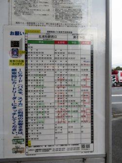 こちらもそれなりの本数=浜田和子撮影
