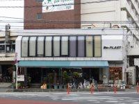 正門前に喫茶店「ビープラ」。ランチ、お茶、飲み、どれにも活用=浜田和子撮影