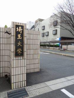 正門の金文字が重々しい=浜田和子撮影