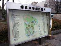 キャンパス内はこうなってます=浜田和子撮影
