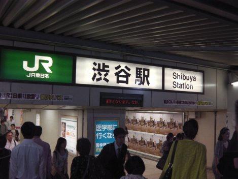 JR渋谷駅東口
